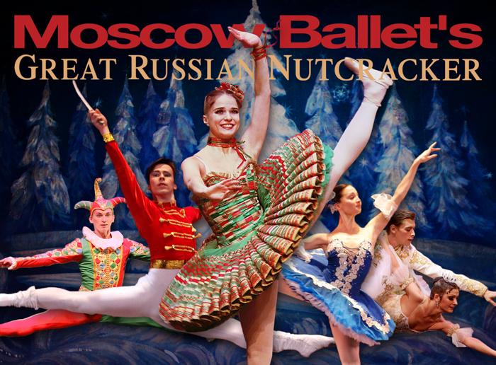 Nutcracker 2013 Moscow Ballet