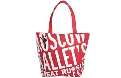 MB Red Tote